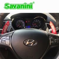 Savanini алюминиевое рулевое колесо сдвиг Paddle Shifter расширение для Hyundai Genesis Coupe 2009-2011 года Авто Стайлинг