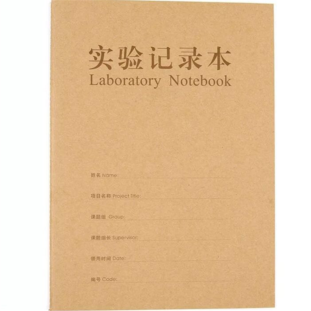 High Quality A4 Laboratory Notebook 40 Page 80 Sheets Total Lab Supplies 80 1 lab centrifuge laboratory supplies medical practice 4000 rpm 20 ml x 6 1795xg