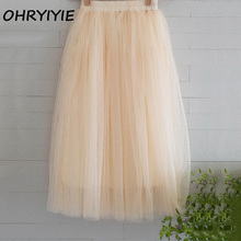 OHRYIYIE Tulle Skirts Womens 2017 Summer Fashion High Waist Long Skirt Elastic Waist Sun Fluffy Tutu Skirt Jupe Longue Femme