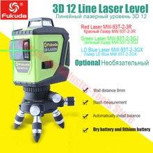 3D 12 линий лазерный уровень батарея красный зеленый синий лазерный луч линия самонивелирующийся 360 горизонтальный и вертикальный крест супер мощный