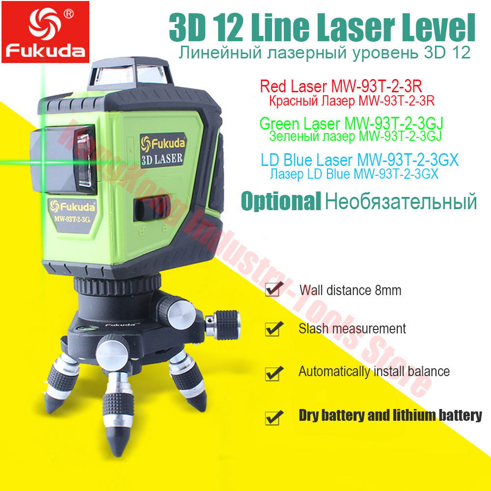 3D 12 Lines Laser Level Battery Red Green Blue Laser Beam Line Self-Leveling 360 Horizontal and Vertical Cross Super Powerfull
