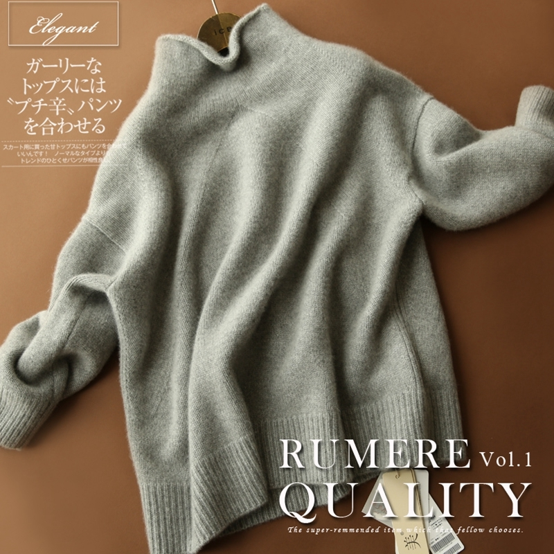 Best selling casual loose half-high collar cashmere sweater ladies knit solid color  pullover autumn and winter wool sweater