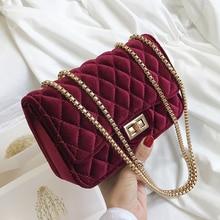 Женская классическая сумка-мессенджер с ромбовидной решеткой, велюровая Сумочка, замшевая стеганая сумка на плечо с цепочкой, Женская Роскошная сумка