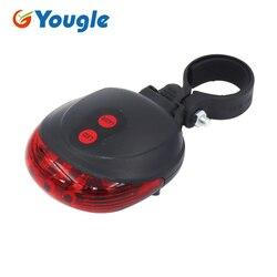 Красный задний светильник, велосипедный безопасный предупреждающий велосипедный задний фонарь, велосипедный лазерный габаритный задний ф...