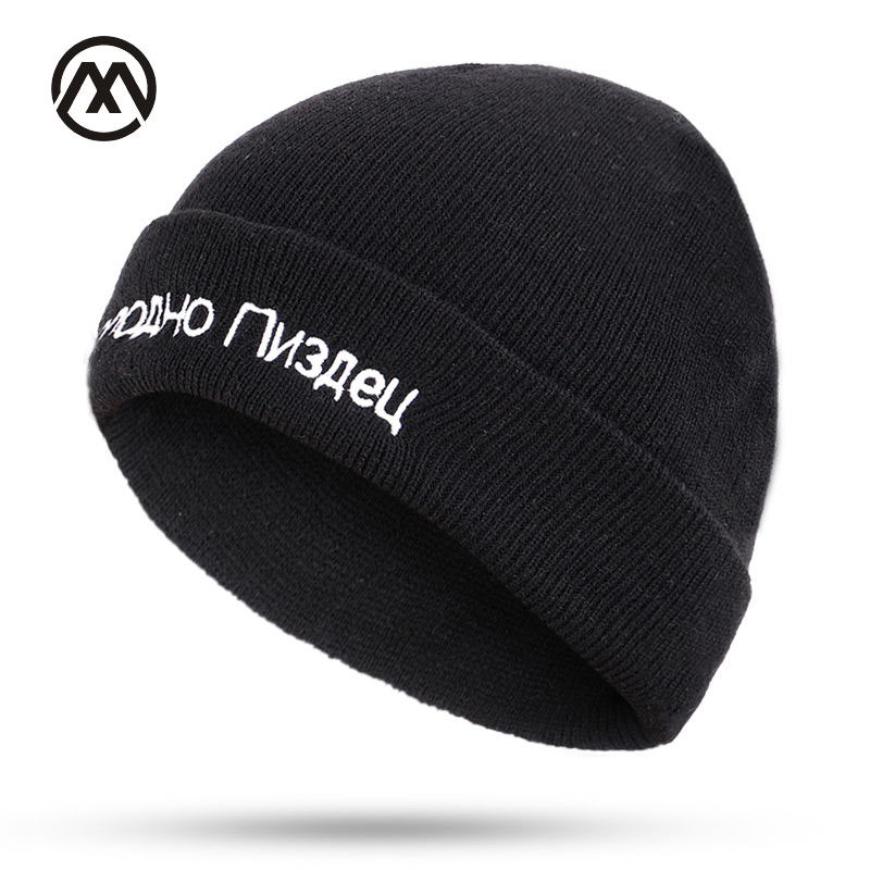3657e6967 US $3.01 5% OFF|New hot sale Russian letters embroidery casual hats men and  women fashion knit winter caps hip hop outdoor warm beanie pompon-in Men's  ...