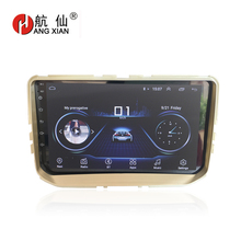 "HANG XIAN 9"" Quadcore Android 8.1 Car radio multimedia for Haval Hover Great Wall H2 Red 2014 2017 car dvd player GPS navigation"