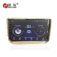 """APPENDERE XIAN 9 """"Quadcore Android 8.1 autoradio multimediale per Haval Hover Great Wall H2 Rosso 2014-2017 auto lettore dvd di navigazione GPS"""