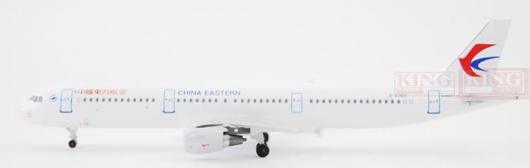 End of the year special: Aeroclassics China Eastern Airlines B-6369 1:400 A321 commercial jetliners plane model hobby year of the hangman