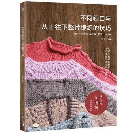 Different Neckline And Top-down Weaving Techniques Learning Knitting Pattern Weaving Book For Beginner
