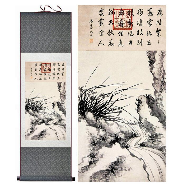 Monuntain and river painting silk scroll painting traditional Grass painting Chinese wash painting