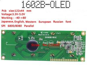 Image 3 - Większy ekran 1602 duży znak duży rozmiar biały zielony moduł wyświetlacza oled ws0010 szeregowy spi równoległy angielski rosyjski czcionki