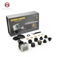 Tire Pressure Monitor TP79 LCD Cigarette Lighter Display Adjustable View Angle Convertible Pressure Unit (Bar / PSI)