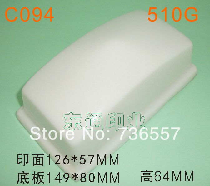 rubber printing pad with printing area 126mm x 57mm pad printing rubber pad square pad