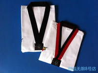 Promotial Item Tae Kwon Do Embroidered Word Printing Genuine Factory Direct Shipping Service Atak Taekwondo Promotion