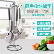 The kitchen shelf shovel spoon tableware is received