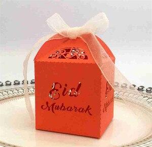 Image 3 - OurWarm 10 Pcs Happy Eid Mubarak Candy กล่องรอมฎอนตกแต่งกระดาษของขวัญกล่องอิสลามมุสลิม al   Fitr Lessar Eid Party 4 สี