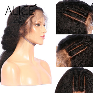 Image 4 - ALICE Kinky Straight Lace Human Hair Wigs With Baby Hair Pre Plucked Remy Hair Glueless Human Hair Wig Yaki For Black Woman