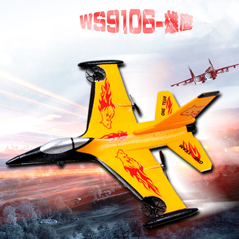 2016 new F16 ws9106 fixed wing rc glider Foam Remote Control Plane 4CH RC Plane 150m Control  aircraft model EPP kids Boy toys boy toys foam remote control plane 4ch rc plane 600m control fixed wing f15 s27 fighter glider aircraft model epp kids toys