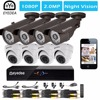 Mother S Day Eyedea 8 CH Phone View Motion Detect DVR 1080P Bullet Dome Outdoor Video