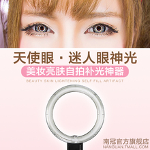 NanGuang NG-65C Ring fluorescent light ring video light ring digital photographic studio light Self portrait photography CD50