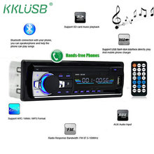 Autoradio 1 JSD-520 din rádio do carro do bluetooth estéreo do carro gravador de áudio mp3 usb sd entrada aux teypleri oto rádio auto player do carro(China)
