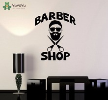 YOYOYU Wall Decal Barbershop Fashion Removable Stickers Mens Hairdresser Special Design Window High Quality Vinyl DIYSY651