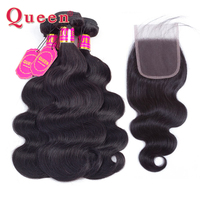 Queen Hair Products Brazilian Body Wave Hair Weave Bundles With Lace Closure Brazilian Human Hair Bundles