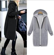 Women Long Sleeve Hooded Zipper Thicken Sweatshirt Style Outwear Autumn Winter Medium And Long Section Coat Top Female Plus Size(China)