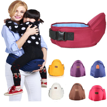 Adjustable Baby Carrier Backpacks Breathable Waist Stool Walkers toddler Infant Sling Hold Belt Hipseat Kids 025