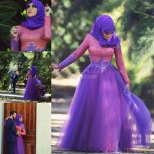 Robe de soiree dubai kaftan lace dress to party sexy women purple long evening dress with hijab prom party dresses 2016