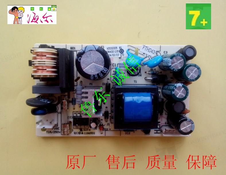Haier refrigerator power board control board main control board 0064001235 applicable to 586WSG BCD-588WS 95% new for haier refrigerator computer board circuit board bcd 198k 0064000619 driver board good working