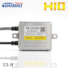 HUJO DLT X3-A Full digital Canbus Car HID headlight Ballast 35W High-grade car styling Decoder xenon ballast free shipping david kent ballast interior detailing concept to construction