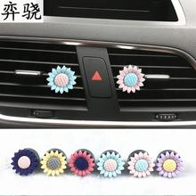 Exquisite plastic colour Sun flower car accessories styling Beautiful perfume clip Air refreshing agent for air conditioner