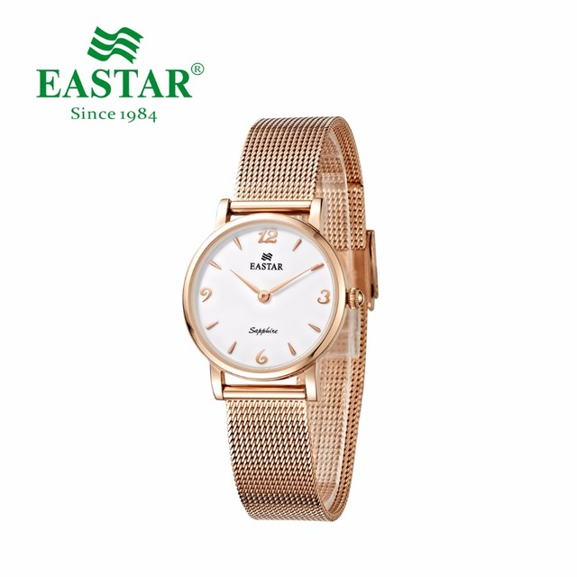 Eastar Fashion Women/Men Dress Watches Stainless Steel Band Rose Gold Small Case
