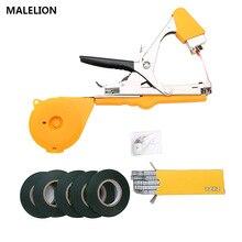 MALELION Garden Grafting Tools Set Fruit Tree Fixed Bundling Machine Tape One-Button Gardening Supplies Safe Home Branch
