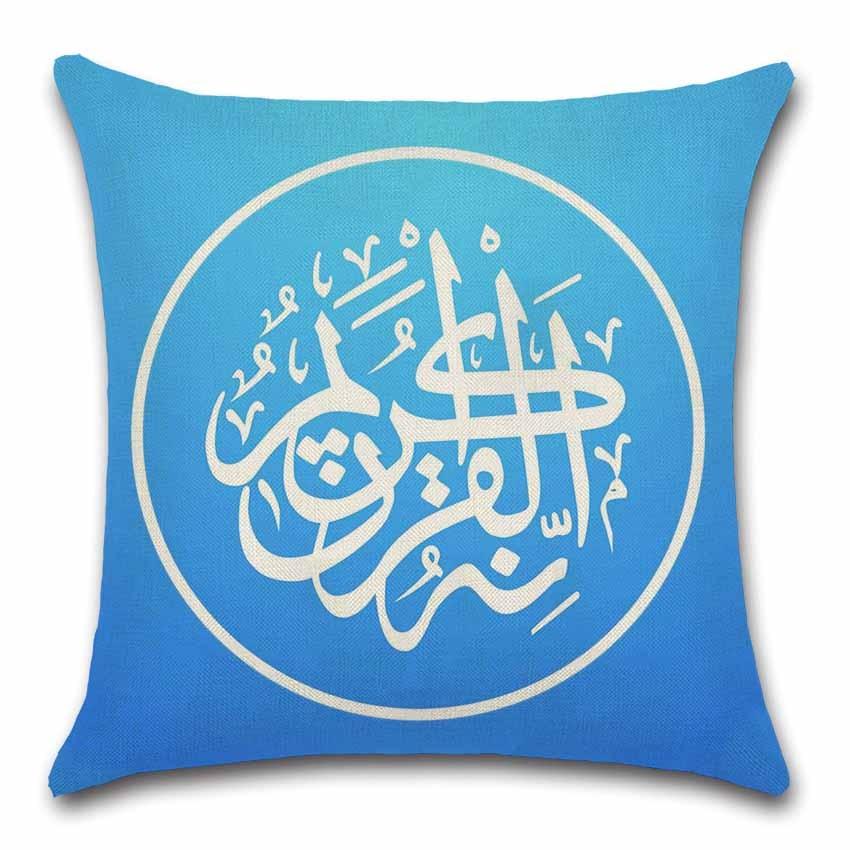 Islam moon mosque Ramadan Green Decor Cushion Cover Decoration Home house sofa chair seat living room pillow case friend gift