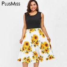 93c2ac73faec PlusMiss Plus Size 5XL Flor Tanque de Impressão Sem Mangas Floral Girassol  Vestidos XXXXL XXXL XXL