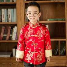 Tang Cheongsam Satin Long Sleeve Loose Coat Red New Year Costumes For Kids Boy Chinese Qipao Children Style Spring Dress