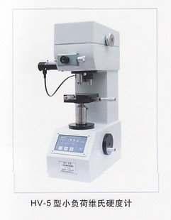 HV-10 Manual Turret Vickers Hardness Tester Free shipping wholesale retail and drop shipping