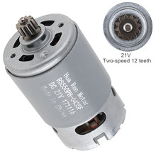 RS550 21V 13500RPM DC Motor with Two-speed 12 Teeth and High Torque Gear Box for Electric Drill Screwdriver Power Tools