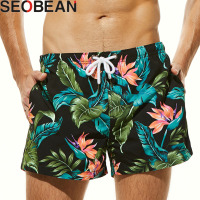 Men's Quick Dry Board Shorts Tropical Flowers Printed Low Waist Short Surf Homme No Mesh Liner Swimsuit Men Summer sport shorts