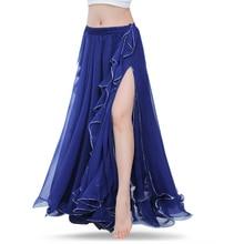 Королевский синий танец живота юбки Восточный двойной высокой Разрезы Юбка, костюм для танца живота для женщин юбка танец живота(без пояса