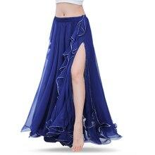 الأزرق الملكي الرقص الشرقي التنانير الشرقية مزدوجة عالية الشقوق البطن ملابس رقص تنورة للنساء تنورة الرقص الشرقي (بدون حزام)