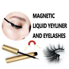 Eyeliner False Eyelashes Set - Magnetic Liquid Eyeliner With A Five-magnetic False Eyelashes Waterproof Natural Long Lasting