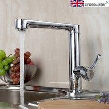 Особое английский Crosswater кухня кран и холодная вода стиральная овощ умывальник умывальник кран затычка