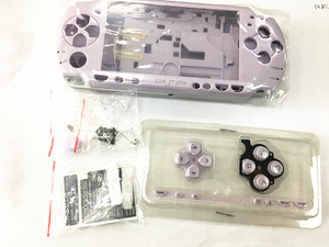 Image 2 - ピンクと紫の色ケース Psp ケース 2000 フル PSP 2000 用ケース