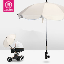AULON Kids Baby Sun Umbrella Pram Stroller Accessories Sun Shade Canopy Cover(T01,906 baby stroller matching)