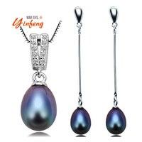[Meibapj] Мода 2017 г. черный жемчужное ожерелье Хит продаж ювелирных украшений для женщин 8-9 мм с подарочной коробке