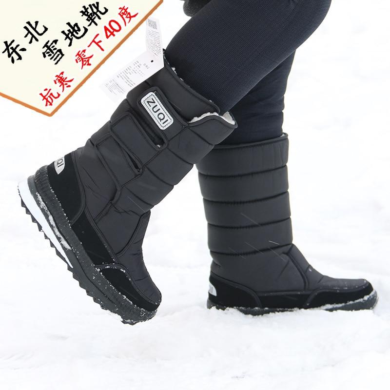 2019 Men Boots platform snow boots for men thick plush waterproof slip-resistant winter shoes Plus size 34 - 47 4