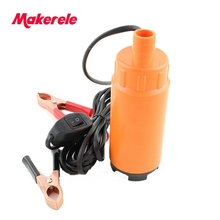 Free shipping DC 12V Plastic Submersible Diesel Fuel Water Oil Pump Car Camping Portable 30L Per Minute стоимость